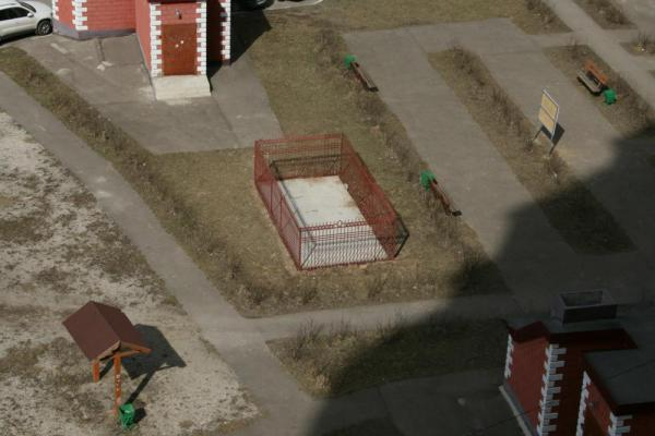 Ограда и бетонирование